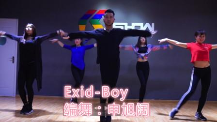 南京ishow爵士舞 申旭阔编舞 Exid《Boy》