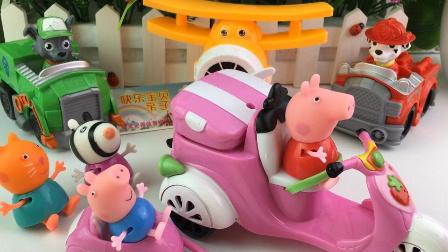 小猪佩奇的玩具世界 2017 小猪佩奇乔治猪与斑马苏宜小猫坎迪过家家