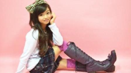 日本13岁女生早熟开放引惊叹 日本小学生究竟多爱美