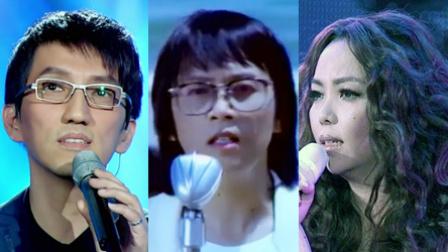 青年电影馆181:十位唱功最佳台湾歌星