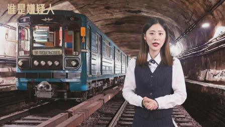 美女被火车碾死,原以为是卧轨自杀,法医却揭露出一个残酷真相!