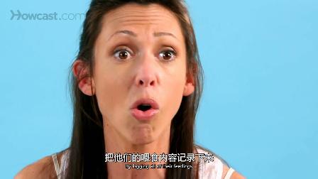 3个月大的宝宝一顿吃多少合适_视频听译_特兰斯科_运城翻译