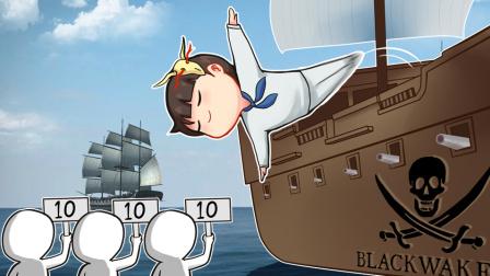【风笑试玩】我是跳水运动员丨Black Wake 试玩