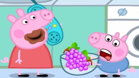 宝利亲子游戏 第一季 小猪佩奇帮乔治做冰激凌 猪小妹喜欢芒果味  小猪佩奇帮乔治做冰激凌