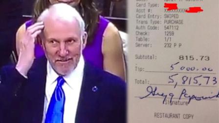 波波维奇吃饭花800却给5000美金小费 为啥?