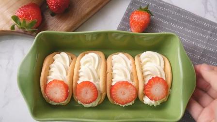 【Amy时尚世界】韩国草莓奶油三明治