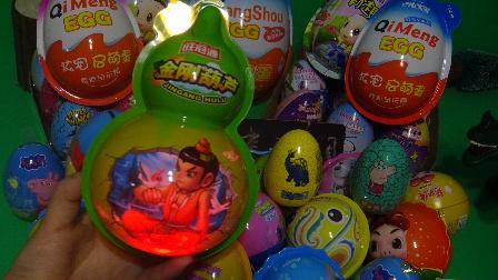 健达奇趣蛋玩具视频 佩奇 乔治奇趣蛋拆拆乐.mpg