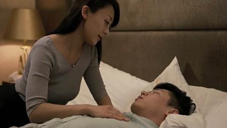 欲女关系 爱上朋友的爱人 韩国电影