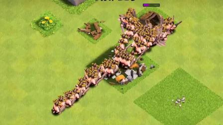 部落冲突 1万个满级野蛮人的破坏力会有多强