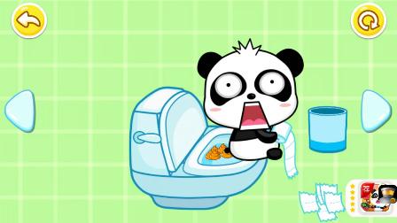宝宝巴士 宝宝超市 宝宝行为认知 穿衣服 睡觉 表情 吃饭 喝水 大便 小便 洗手刷牙