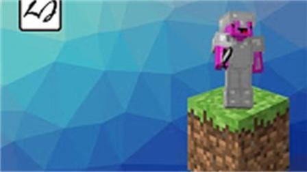 【阿飘日常】Minecraft 教学,如何正确使用荷叶杀人。