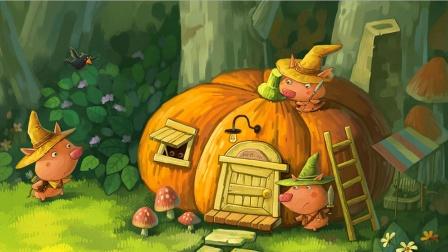 【xiao白鹭童趣】亲子学画画 森林里的小房子简笔画 少儿儿童卡通房子简笔画