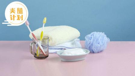 酒精清洁全攻略 既能除菌又能打扫 全能清洁有一套 38