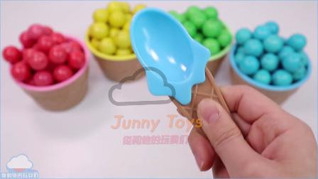 奇趣蛋惊喜蛋 颜色大泡泡糖冰淇淋杯惊喜玩具 和如何使 颜色布丁人 如何玩动力学和圆 迪斯尼玩具 迪士尼玩具 【 俊和他的玩具们 】