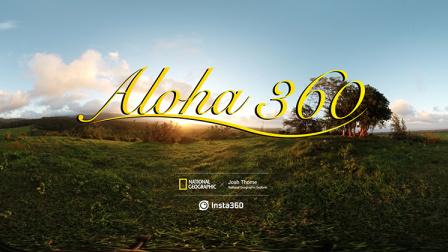 美国国家地理:全景看夏威夷风光