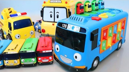 1130 - 获取智能淘气小企鹅聚玩具大冶小客车汽车Toys