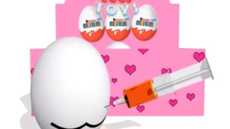 奇趣蛋 玩具蛋 惊喜蛋 彩泥制作雪糕冰 海绵宝宝蛋 小黄人蛋 小猪佩奇玩具6