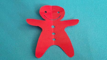 剪纸小课堂192:圣诞节剪纸 小人 儿童剪纸教程视频大全 亲子手工DIY教学 折纸王子