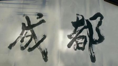 徐薇 - 成都 女声版 赵雷 - 成都 女生版