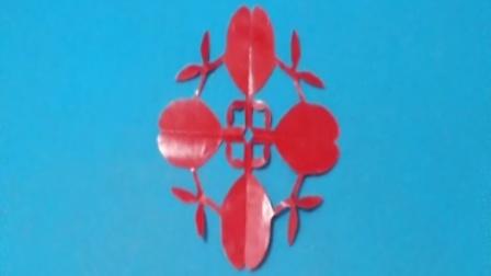 剪纸小课堂146:鸭梨团花 儿童剪纸教程视频大全 亲子手工DIY教学 折纸王子 亲子游戏