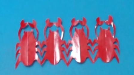剪纸小课堂35:连体螃蟹 儿童剪纸教程视频大全 亲子手工DIY教学