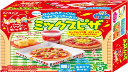 玩之乐亲子互动游戏 最新日本食玩多味披萨儿童手工DIY制作方法 日本食玩多味披萨手工DIY
