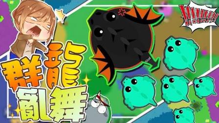 【巧克力】『Mope.io:动物大作战』 - 新世界!群龙乱舞~肉弱强食!