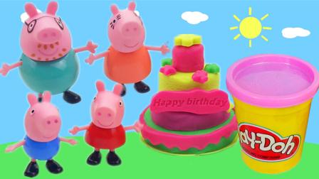 白雪玩具屋 2017 小猪佩奇过生日 生日蛋糕食玩 124 小猪佩奇生日蛋糕食玩