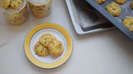 香葱曲奇:咸香不油腻入口即化的酥脆滋味