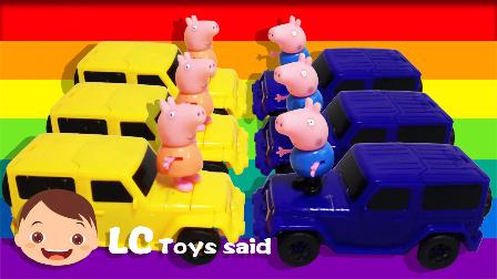 梁臣的玩具说 2017 小猪佩奇和汽车超人变身