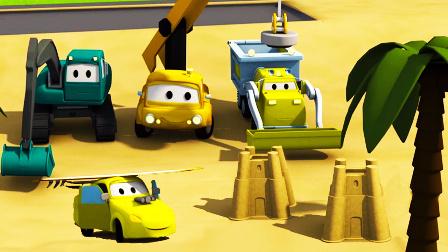 汽车城的建筑队 第6集 汽车城的沙滩