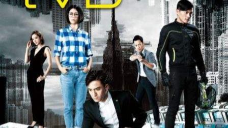 心理追凶 TVB电视剧1-27集全集大结局剧情 马国明 蔡思贝 幕后大BOSS出人意料
