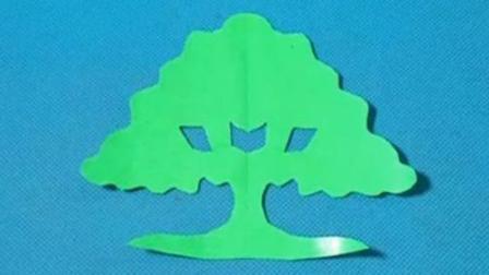 剪纸小课堂230:大榕树 剪纸视频教程大全 儿童亲子手工DIY教学