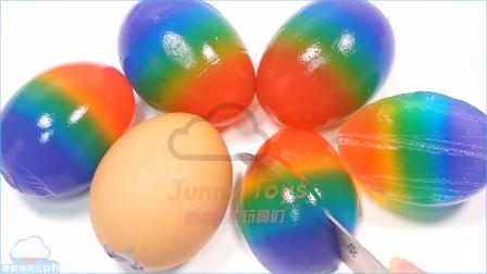 自制食玩 彩色鸭蛋鸡蛋做法 学习颜色动力砂建模DIY真蛋糕软胶食谱 太空沙 天使沙玩法 【 俊和他的玩具们 】