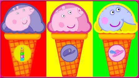 宝宝米露的马桶冰淇淋玩具 181