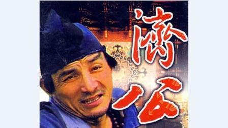 85版电视剧 济公 1-3合集 字幕版