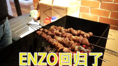 ENZO回归了(新西兰 Harold Vlog 187)