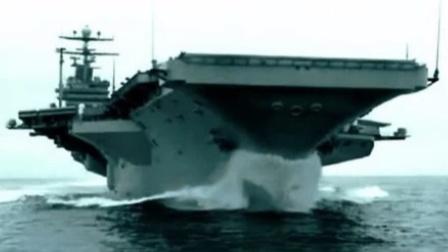 美国海军-乔治·华盛顿号核动力航空母舰