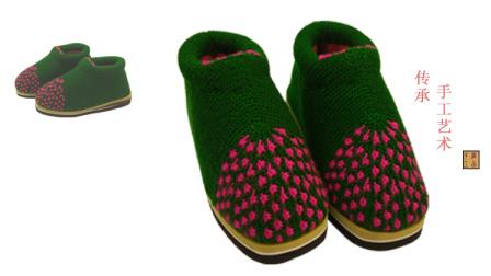 【手工织品】自定义第2段 毛线鞋毛线棉鞋毛线拖鞋棒针编织视频教程零基础