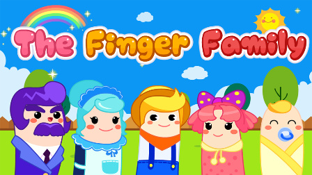 宝宝巴士英文儿歌 047 The Finger Family The Finger Family