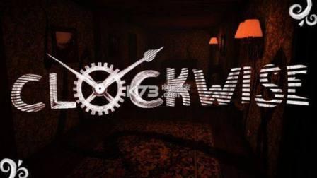 恐怖解谜游戏《Clockwise》我上辈子造了什么孽了才会被囚禁在鬼屋里!