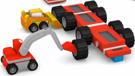 汽车总动员 挖土机 推土机 消防车 小汽车玩具视频 大卡车运小汽车
