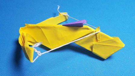 折纸王子教你折纸弓弩4-1可以发射子弹的折纸枪视频教程