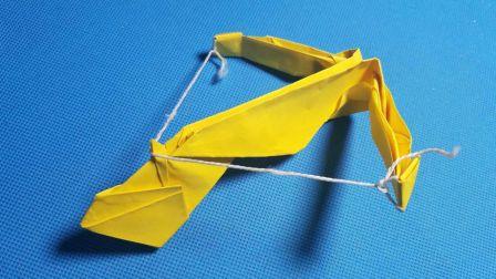 折纸王子教你折纸弓弩(二)