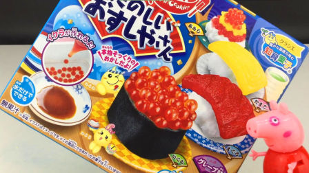 粉红猪小妹佩奇超人气日本食玩制作美味寿司
