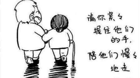 母爱是人类最纯洁无私的情感,感恩父母的养育之恩,母亲节之际传递正能量请转发朋友圈