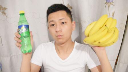 不作会死 2017:时隔一年再次尝试雪碧加香蕉 这次真的差点吐了 59        9.1