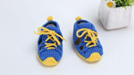 【娟娟编织】282集宝宝活力运动鞋零基础编织视频教程如何织