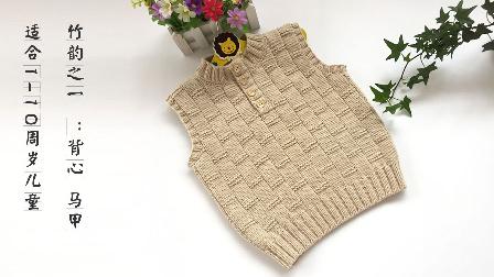 竹韵毛衣第七集:挑领子和片织手缝领子方法编织款式