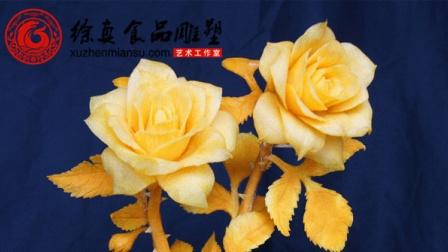 月季花 牡丹花 玫瑰花 荷花 食品雕刻视频 徐真食品雕刻